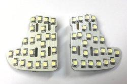 画像1: 【メール便送料無料!】ホンダ車専用LEDルームランプ(2)