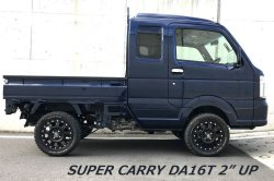 画像1: CARRY/SUPER CARRY 2″LIFT UP FULL KIT